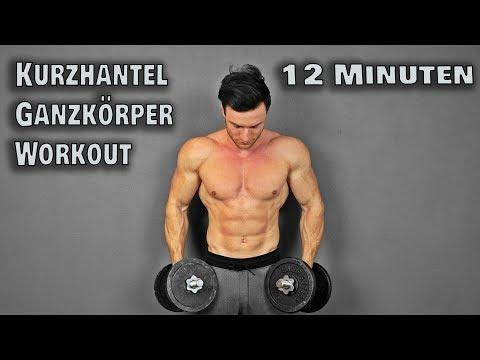 12 Minuten Kurzhantel Workout fr Zuhause! (Full Body)