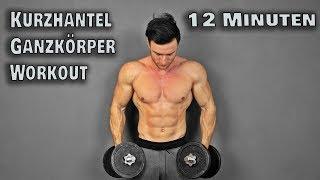 12 Minuten Kurzhantel Workout für Zuhause! (Full Body)