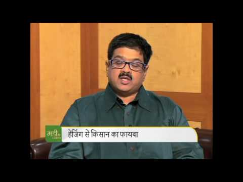 Video 3- NCDEX Pathshaala segment, farmer education- hedging using the futures platform