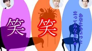 FM NACK5『A.B.C-Z Go!Go! 5』 (2017.05.17) ファッション評論家ピー晃...
