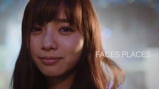 第3弾「FACES PLACES」の物語 ダンサーとして生きる主人公。 彼女は、常...