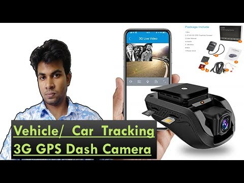 JC100 3G GPS Tracking Dash Camera Review | JIMI  Jc100 3G GPS Tracking Dash Camera Car