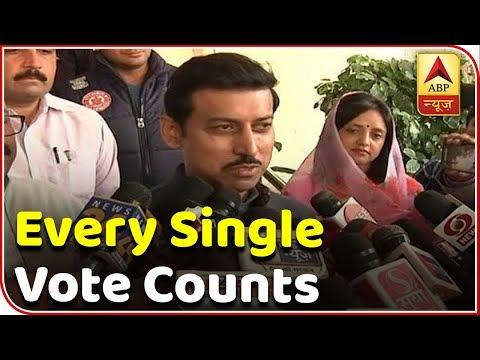 Every Single Vote Counts: Rajyavardhan Singh Rathore   ABP News