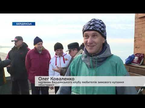 Телеканал TV5: Свято снігу без снігу