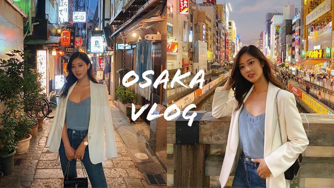 大阪旅行VLOG | 这绝对是我心中最可爱的城市!
