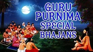 guru-purnima-special-bhajans-anuradha-paudwal-debashish-nitin-mukesh-manoj-ajit-i-juke-box