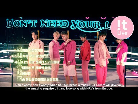 MV-Movie 뮤비-무비_[STATION 3] NCT DREAM X HRVY 'Don't Need Your Love'