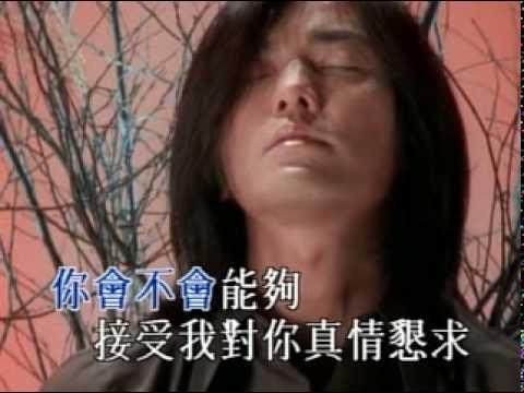 [KTV]鄭伊健-心如刀割.mpg
