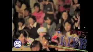 シンガーソングライター・小沢健二が1994年8月31日に発売し大ヒットした...
