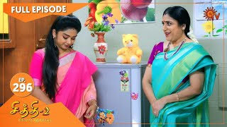 Chithi 2 - Ep 296 | 01 May 2021 | Sun TV Serial | Tamil Serial