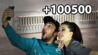Макс +100500 - ТАКОЙ КАК ЕСТЬ