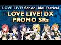 LLSIF - Weiss Schwarz Promo SRs (Love Live! DX)