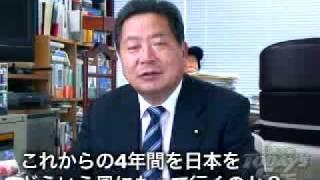 【中川秀直】006「自民党がすべき事」 中川秀直 検索動画 22