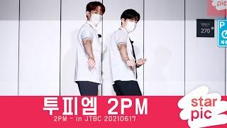 투피엠 'MUST 5년만에 컴백!' [STARPIC 4K] / 2PM - in JTBC 20210617