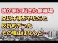 ちゃんじゃむチャンネル - YouTube