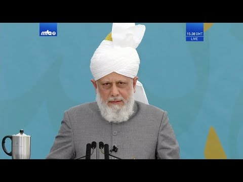 Concluding Address at MKA UK Ijtema 2017 by Khalifa of Islam