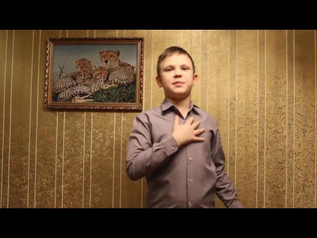 Изображение предпросмотра прочтения – КириллДомнин читает произведение «Дары Терека» М.Ю.Лермонтова