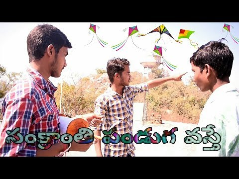telugu short film websites