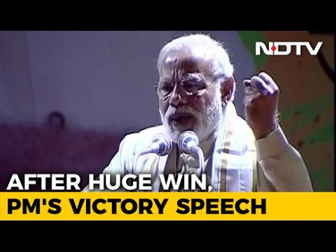 PM Narendra Modi Uses Victory Speech To Counter Criticism, Urge Humility