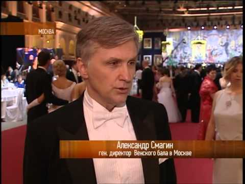 видео: Венский Бал 2013 (REN TV)