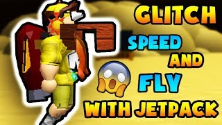 ROBLOX | GLITCH SPEED AND FLY WITH JETPACK | Build A Boat For Treasure