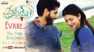 Download Hindi Video Songs - Evare Full Song With Lyrics Releasing on Aug18th || Premam Songs || Naga Chaitanya, Sruthi Hassan