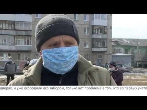 """Риэлторский вестник"" от 04.04.20"