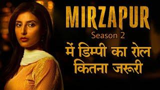 Mirzapur 2: Harshita Gaur, Sheeba Chadha, Rajesh Tailang से बातचीत
