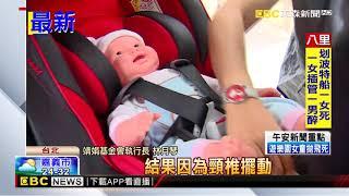 安全座椅兩種綁法 1歲以下「後向」 1-4歲「前向」