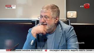 """Коломойський вважає, що війна на Донбасі — """"громадянський конфлікт"""""""