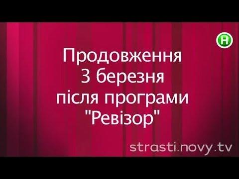 ревизорро мурманск видео драка — Блогер51
