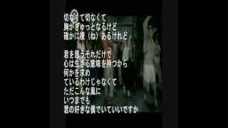Gambar cover Days - Ayumi Hamasaki (Instrumental + Lyric) with pv