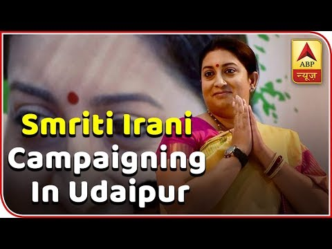 A Day Spent With Smriti Irani Campaigning In Udaipur | Siyasat Ka Sensex(03.12.2018) | ABP News