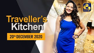 TRAVELLER'S KITCHEN ll 2020 -12- 20 Thumbnail