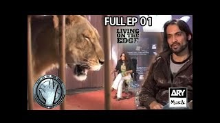 Скачать LIVING ON THE EDGE Full Episode 01 ARY Musik
