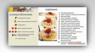 Простые рецепты в ФОТОГРАФИЯХ(фоторецепты) выпуск37