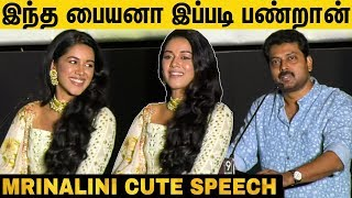 Mrinalini Cute Speech At Champion Press Meet | Narain | Suseenthiran