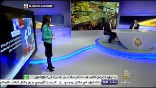 نافذة تفاعلية ..ارتفاع معدل التضخم الشهري لأسعار المستهلكين في مصر