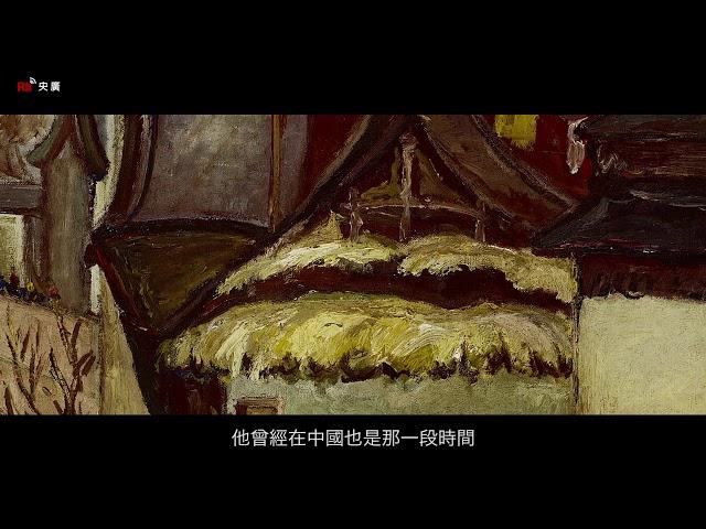 【RTI】Museo de Bellas Artes (3) Chen Cheng-po~ Tarde en la tienda de sedas