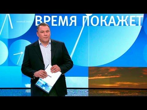 Экономика Украины: есть