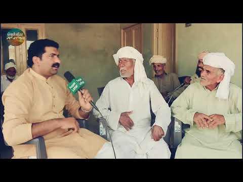 Warnala Gharyala TO LayallPur 🇵🇰 Punjab Partition story 1947