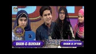 vuclip Segment: - Shan-e-Sukhan - Shayari - 3rd June 2017
