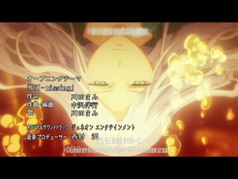 To Aru Majutsu No Index Opening [ PSI-Missing ] ~German Karaoke & Sub~
