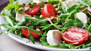 Салат с изысканной заправкой