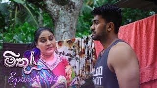 Mithu Episode 44 (2018 07 06) Thumbnail