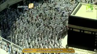 Jumuah(Friday) Salah By Sheikh Shuraim in Makkah Mukarramah 6th Feb 2015