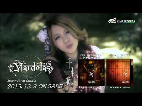 千羽鶴 -Thousand Cranes- (short version)/ Mardelas