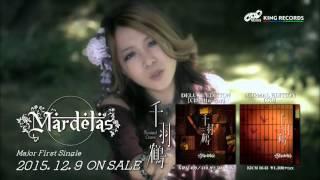 Mardelas - 千羽鶴-Thousand Cranes-