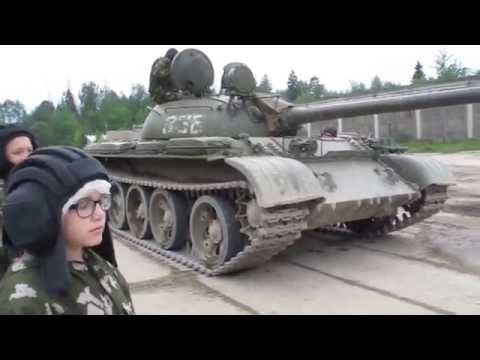 Военная техника! Боевой танк Т 55!  Полигон Алабино!
