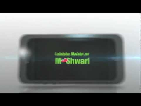 M-Shwari Infomercial - How to Request for a Loan